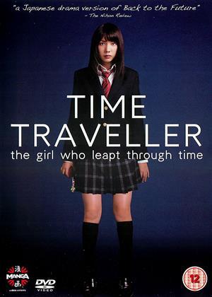 Rent Time Traveller (aka Time Traveller: The Girl Who Leapt Through Time / Toki o kakeru shôjo) Online DVD & Blu-ray Rental