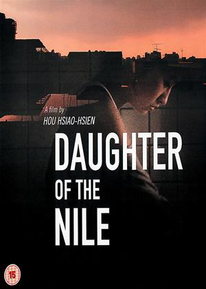 Rent Daughter of the Nile (aka Ni luo he nu er) Online DVD Rental