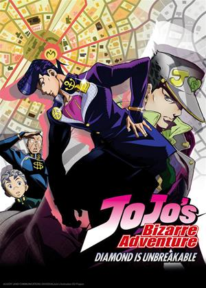 Rent JoJo's Bizarre Adventure: Series 2 Online DVD Rental