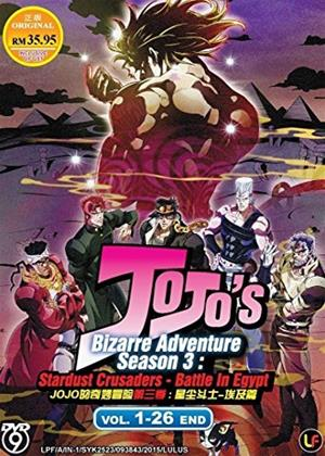 Rent JoJo's Bizarre Adventure: Series 3 Online DVD Rental