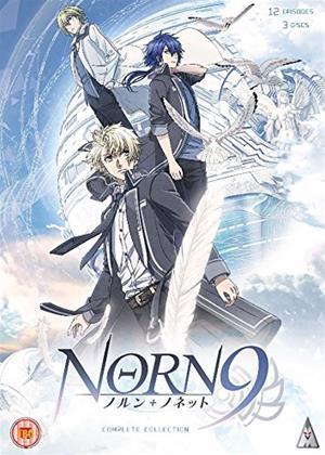 Rent Norn9 (aka Norn9: Norn & Nonet) Online DVD Rental
