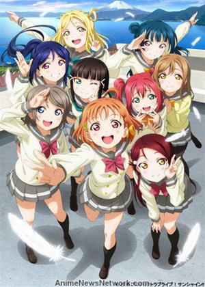 Rent Love Live! Sunshine!!: Series 2 Online DVD Rental