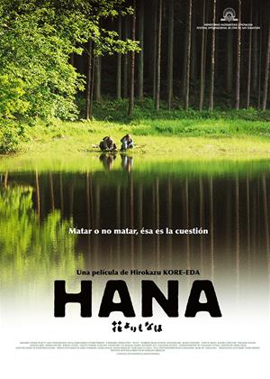 Rent Hana (aka Hana yori mo naho) Online DVD Rental