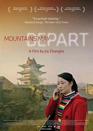 Rent Mountains May Depart (aka Shan He Gu Ren) Online DVD Rental