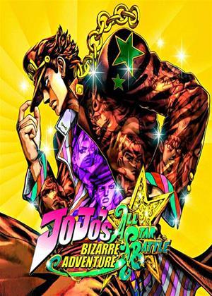 JoJo's Bizarre Adventure Online DVD Rental