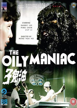 Rent The Oily Maniac (aka You gui zi) Online DVD & Blu-ray Rental