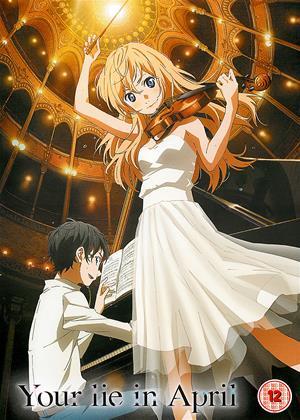 Rent Your Lie in April: Part 2 (aka Shigatsu wa Kimi no Uso) Online DVD & Blu-ray Rental