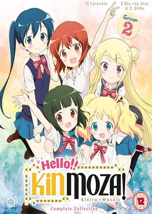 Rent Kinmoza!: Series 2 (aka Hello!! Kinmoza!) Online DVD Rental