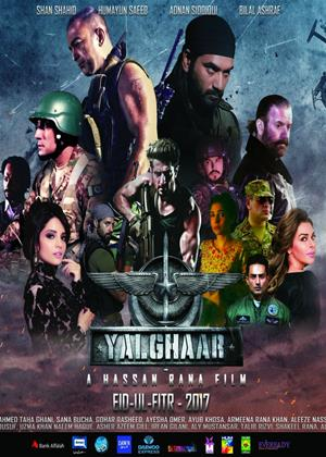 Rent Yalghaar Online DVD Rental