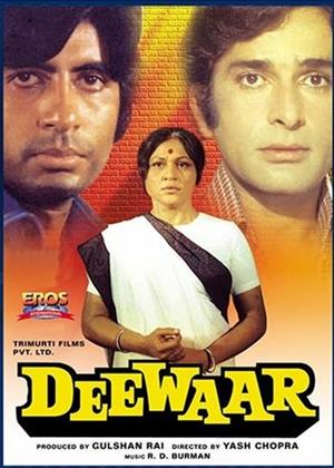 Rent Deewaar Online DVD Rental