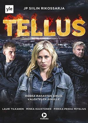 Rent Tellus Online DVD Rental