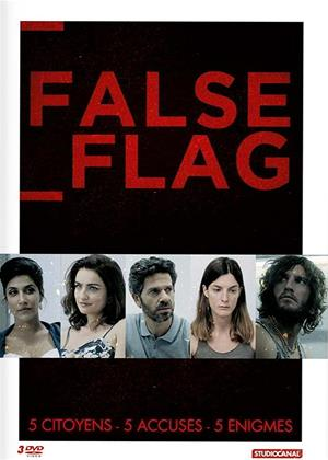 Rent False Flag (aka Kfulim) Online DVD Rental