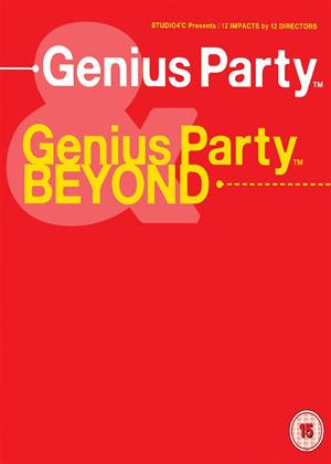 Rent Genius Party / Genius Party Beyond Online DVD & Blu-ray Rental