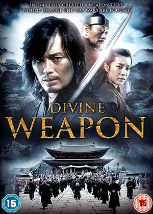 Rent Divine Weapon (aka Shin-gi-jeon) Online DVD Rental