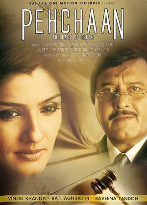 Rent Pehchaan (aka Pehchaan: The Face of Truth) Online DVD Rental