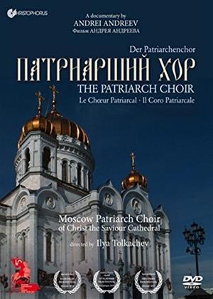 Rent The Patriarch Choir Online DVD Rental