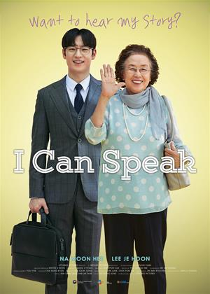 Rent I Can Speak Online DVD Rental