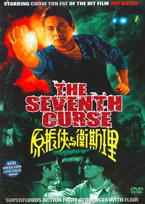Rent The Seventh Curse (aka Yuan Zhen-Xia yu Wei Si-Li) Online DVD Rental