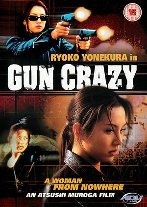 Rent Gun Crazy (aka Gun Crazy: A Woman from Nowhere) Online DVD Rental