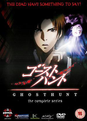 Rent Ghost Hunt: Series Online DVD & Blu-ray Rental