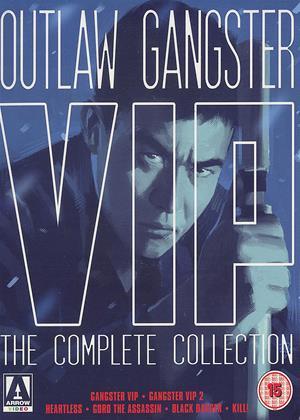 Rent Gangster VIP / Gangster VIP 2 (aka Burai yori daikanbu / Daikanbu - burai) Online DVD & Blu-ray Rental