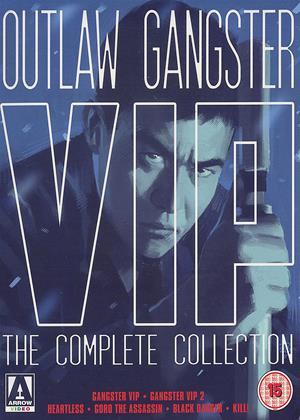 Rent Outlaw: Heartless / Goro the Assassin (aka Burai hijô) Online DVD & Blu-ray Rental