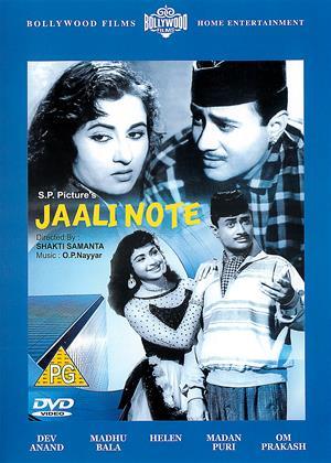 Rent Jaali Note Online DVD & Blu-ray Rental