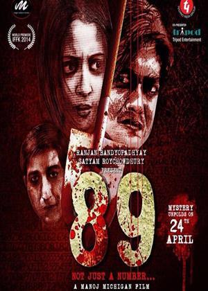 Rent 89 Online DVD Rental