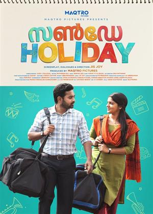 Rent Sunday Holiday Online DVD Rental