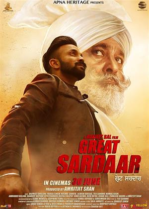 Rent The Great Sardaar Online DVD Rental