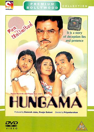 Rent Hungama Online DVD Rental