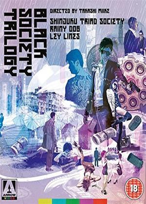 Rent Shinjuku Triad Society / Rainy Dog (aka Shinjuku kuroshakai: Chaina mafia sensô / Gokudô kuroshakai) Online DVD Rental