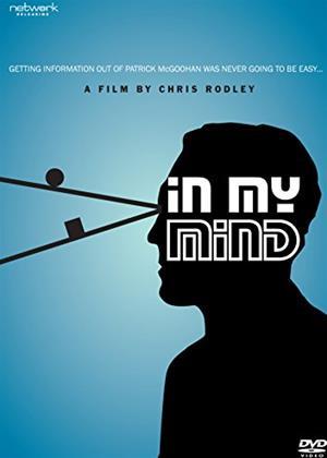 Rent In My Mind Online DVD Rental