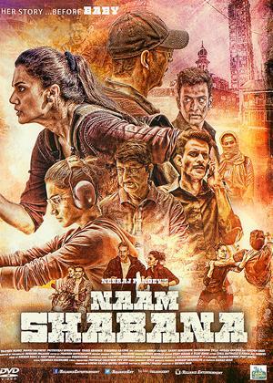 Rent Naam Shabana Online DVD & Blu-ray Rental