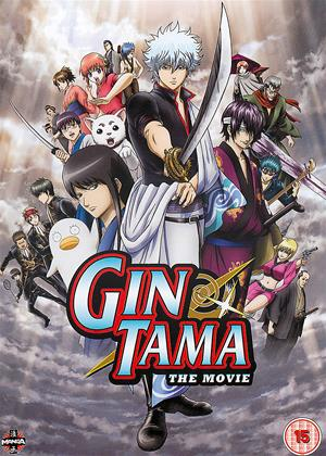 Rent Gintama: The Movie (aka Gekijouban Gintama: Shin'yaku benizakura hen) Online DVD & Blu-ray Rental