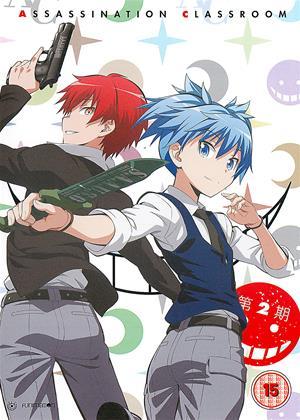 Rent Assassination Classroom: Series 2: Part 1 (aka Ansatsu kyôshitsu) Online DVD & Blu-ray Rental