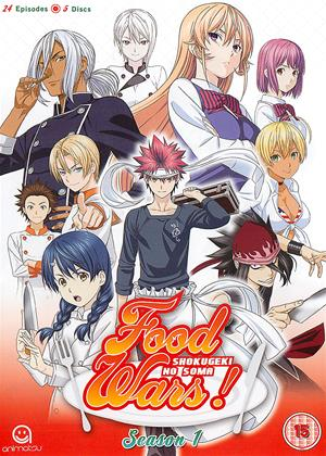 Rent Food Wars!: Series 1 (aka Food Wars: Shokugeki no Soma) Online DVD Rental