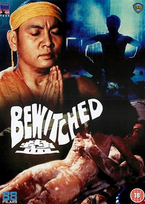 Rent Bewitched (aka Gu) Online DVD Rental