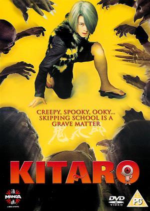 Rent Kitaro (aka Gegege no Kitarô) Online DVD & Blu-ray Rental