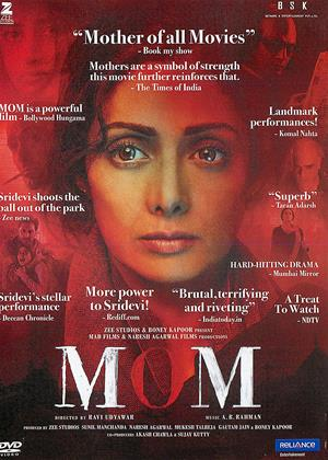 Mom Online DVD Rental