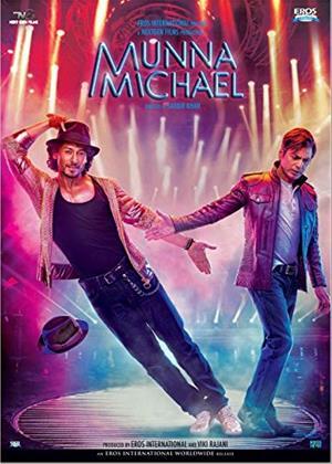 Rent Munna Michael Online DVD Rental