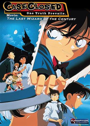 Rent Detective Conan: The Last Wizard of the Century (aka Meitantei Conan: Seiki matsu no majutsushi) Online DVD Rental