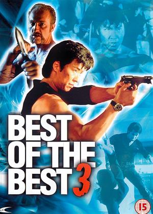 Rent Best of the Best 3 (aka Best of the Best 3: No Turning Back) Online DVD & Blu-ray Rental