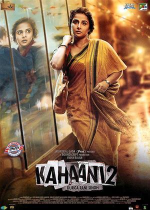 Rent Kahaani 2 (aka Durga Rani Singh) Online DVD Rental