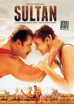 Rent Sultan Online DVD Rental