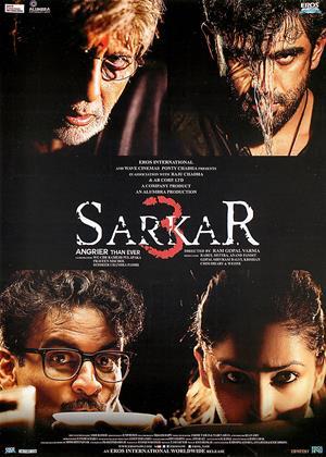 Rent Sarkar 3 Online DVD Rental
