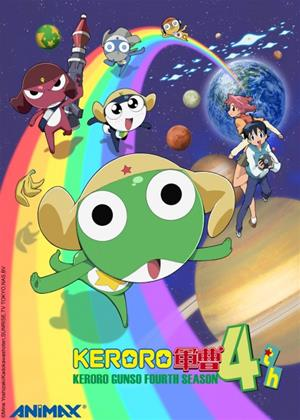 Rent Sgt. Frog: Series 4 Online DVD Rental
