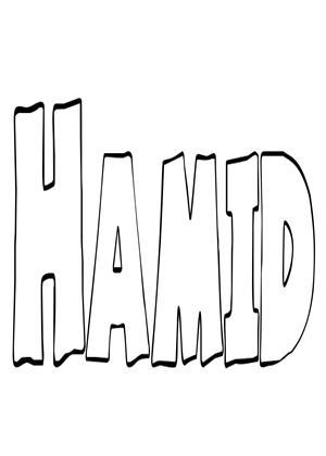 Rent Hamid Online DVD Rental