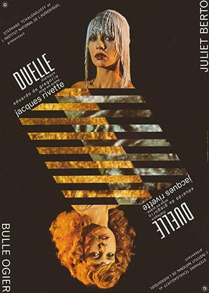 Rent Duelle (aka Duelle (une quarantaine)) Online DVD Rental