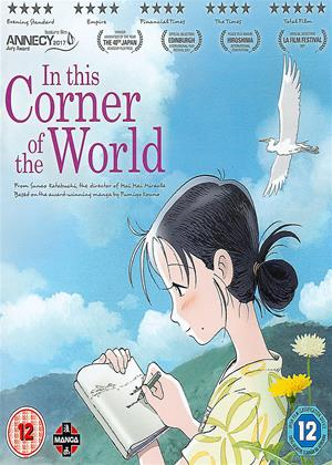 In This Corner of the World Online DVD Rental
